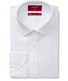Slim Fit Shirt White Dobby