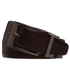 Mens Reversible Belt in Smooth Brown and Etched Buckle
